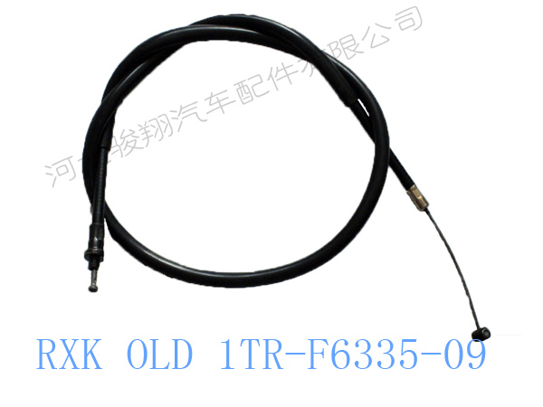 RXK OLD 1TR-F6335-09
